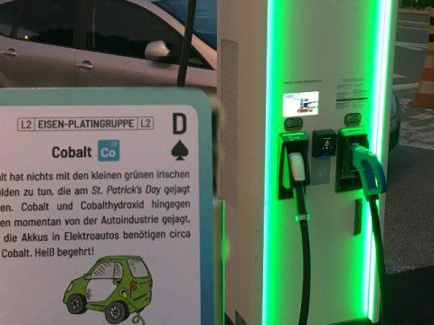Cobalt Autobatterie